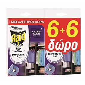 Σκοροκτόνο RAID λεβάντα σε gel 1+1ΔΩΡΟ (2x6τεμ.)