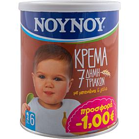 Παιδική κρέμα ΝΟΥΝΟΥ δημητριακών με μπανάνα και γάλα (300g)