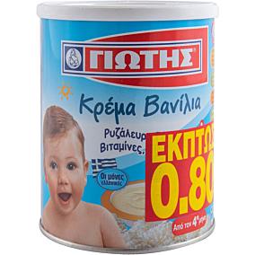 Παιδική κρέμα ΓΙΩΤΗΣ βανίλια (300g)