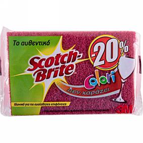 Σφουγγαράκια SCOTCH BRITE colori -20%