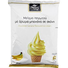 Μείγμα MASTER CHEF παγωτό μπανάνα (2kg)