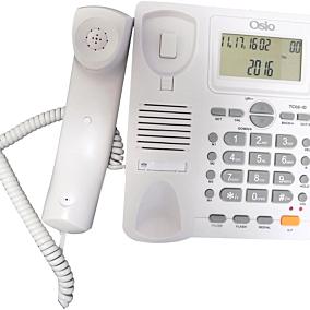 Τηλέφωνο OSIO OSW-4710W ενσύρματο, λευκό