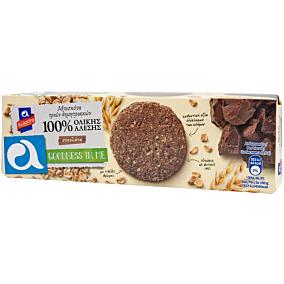 Μπισκότα ΑΛΛΑΤΙΝΗ με 3 δημητριακά ολικής άλεσης με σοκολάτα (220g)