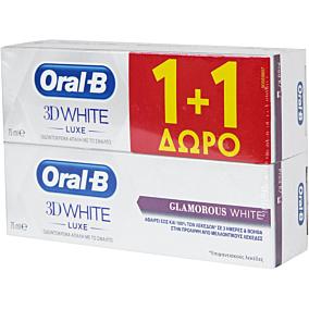 Οδοντόκρεμα ORAL B 3D WHITE LUXE 1+1 (2x75g)