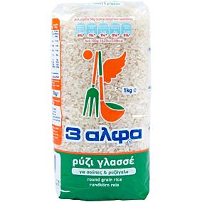 Ρύζι 3 ΑΛΦΑ γλασέ (1kg)