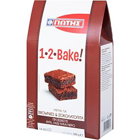 Μείγμα ΓΙΩΤΗΣ 1-2-BAKE για brownies ή σοκολατόπιτα (500g)
