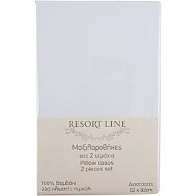 Μαξιλαροθήκη RESORT LINE βαμβακερή περκάλι λευκή 52x82cm (2τεμ.)