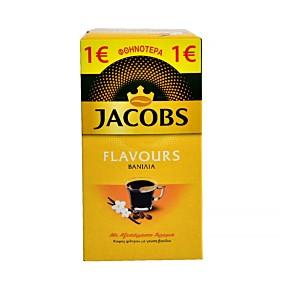 Καφές JACOBS φίλτρου με γεύση βανίλια -1€ (250g)