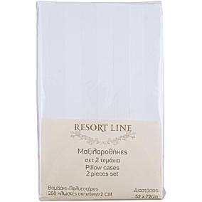Μαξιλαροθήκη RESORT LINE 48% βαμβακερή, 52% πολυεστέρα λευκή 52x72cm (2τεμ.)