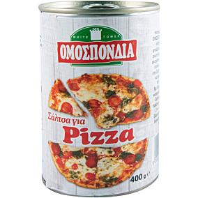 Σάλτσα ΟΜΟΣΠΟΝΔΙΑ για πίτσα (400g)