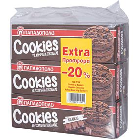 Μπισκότα ΠΑΠΑΔΟΠΟΥΛΟΥ cookies διπλή σοκολάτα (3x180g)