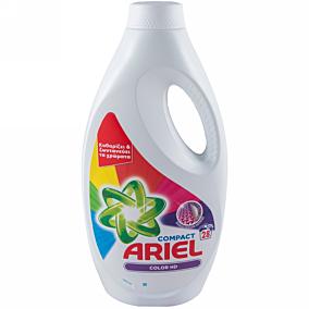 Απορρυπαντικό ARIEL Color πλυντηρίου ρούχων, υγρό (28μεζ.)