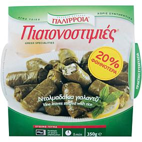 Ντολμαδάκια γιαλατζί ΠΑΛΙΡΡΟΙΑ (350g)