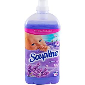 Μαλακτικό ρούχων SOUPLINE λεβάντα συμπυκνωμένο (56μεζ.)