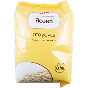 Κουβερτούρα ΙΟΝ λευκή σε σταγόνες (2,5kg)