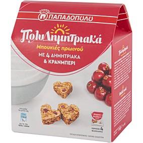 Δημητριακά ΠΑΠΑΔΟΠΟΥΛΟΥ Μπουκιές με κράνμπερι (160g)