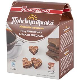 Δημητριακά ΠΑΠΑΔΟΠΟΥΛΟΥ Μπουκιές με σοκολάτα (160g)