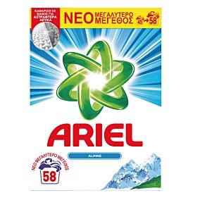 Απορρυπαντικό ARIEL Alpine πλυντηρίου ρούχων, σε σκόνη (58μεζ.)