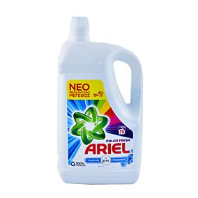 Απορρυπαντικό ARIEL touch of lenor πλυντηρίου ρούχων, υγρό (75μεζ.)