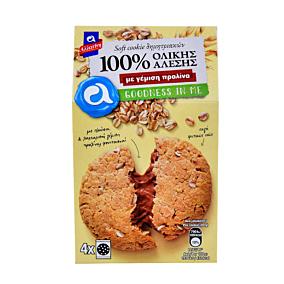 Μπισκότα ΑΛΛΑΤΙΝΗ soft cookie με πραλίνα (160g)