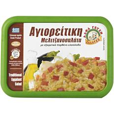 Μελιτζανοσαλάτα ΑΛΦΑ ΓΕΥΣΗ Αγιορείτικη (450g)