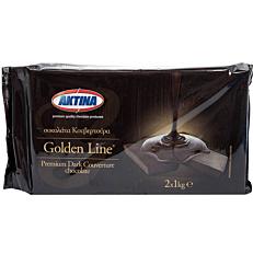 Κουβερτούρα ΑΚΤΙΝΑ Golden Line (2kg)