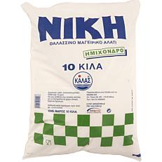 Αλάτι χοντρό ΝΙΚΗ ημίχονδρο (10kg)
