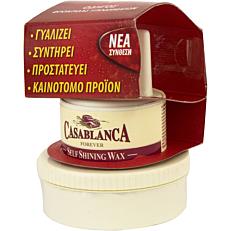Κερί αυτογυάλιστο CASABLANCA ουδέτερο (40ml)