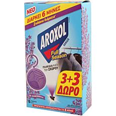 Σκοροκτόνο AROXOL (6τεμ.)