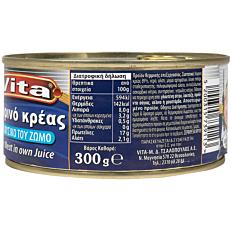Κονσέρβα VITA χοιρινό κομμένο (300g)