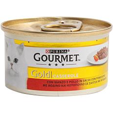 Τροφή GOURMET gold γάτας βοδινό και κοτόπουλο σε σάλτσα (85g)