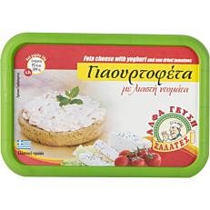 Γιαουρτοφέτα ΑΛΦΑ ΓΕΥΣΗ με λιαστή ντομάτα (200g)