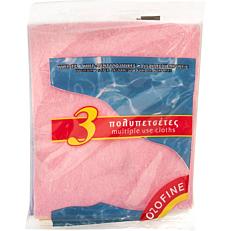 Σετ πετσετών OZOFINE (3τεμ.)