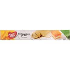 Φύλλο ΧΡΥΣΗ ΖΥΜΗ κρούστα για πίτες κατεψυγμένο (450g)