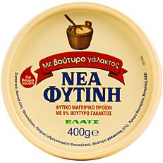 Μαγειρικό λίπος ΝΕΑ ΦΥΤΙΝΗ με βούτυρο (400g)
