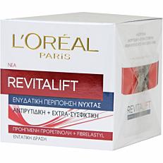 Κρέμα νυκτός L'OREAL Revitalift (50ml)