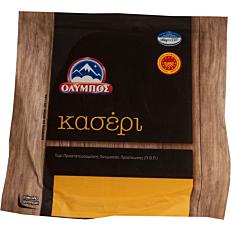 Τυρί ΟΛΥΜΠΟΣ κασέρι ΠΟΠ (250g)