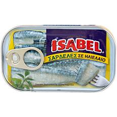 Κονσέρβα ISABEL σαρδέλες σε ηλιέλαιο (125g)