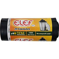 Σακούλες απορριμμάτων ELEF 75x115cm (20τεμ.)