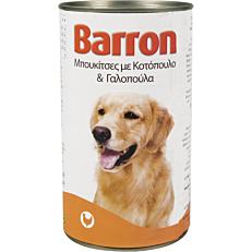 Τροφή BARRON σκύλου με κοτόπουλο και γαλοπούλα (1,23kg)