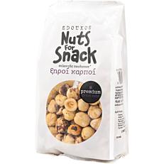 Φουντούκια SDOUKOS Nuts For Snack ψημένα (200g)