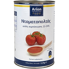 Τοματοπολτός ARION FOOD απλής συμπύκνωσης (22-24%) (4,2kg)