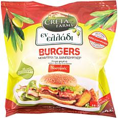 Burger CRETA FARMS Εν Ελλάδι κατεψυγμένο (360g)