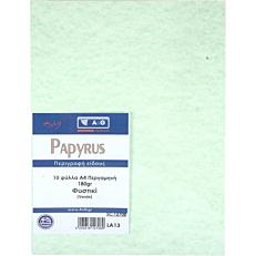 Φωτοτυπικό χαρτί A&G PAPER πάπυρος 10φύλλων (180g)