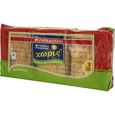 Φρυγανιές ΠΑΠΑΔΟΠΟΥΛΟΥ σίτου χωρίς προσθήκη αλατιού και ζάχαρης (240g)