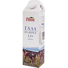 Γάλα ΡΟΔΟΠΗ αγελαδινό υψηλής παστερίωσης 3,5% λιπαρά (1lt)