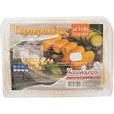 Τυροκροκέτες ΧΑΤΖΗΛΑΜΠΡΟΥ (1kg)