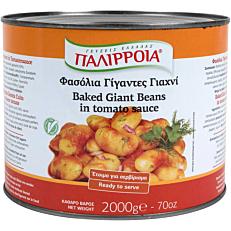 Κονσέρβα ΠΑΛΙΡΡΟΙΑ φασόλια γίγαντες (2kg)