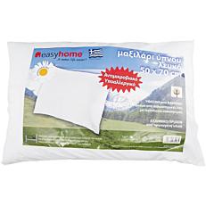Μαξιλάρι ύπνου EASYHOME λευκό 50x70cm