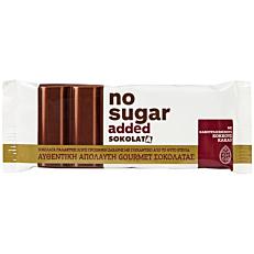Σοκολάτα γάλακτος GENEVA no sugar added (30g)